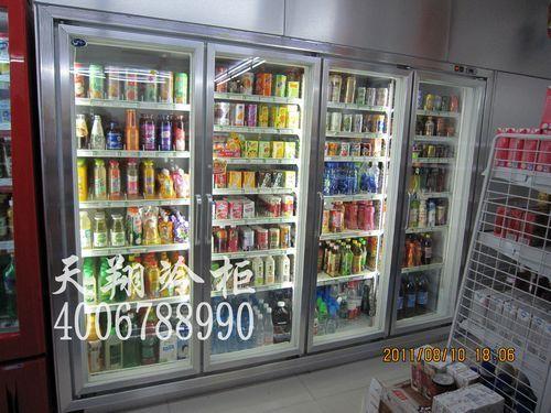 佛山冰柜,超市展示柜,酸奶保鲜柜,冷藏柜价格
