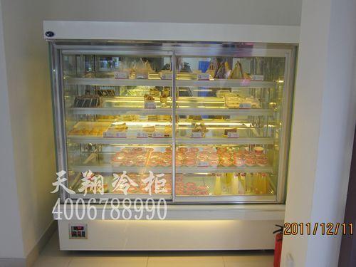 广州保鲜柜,冰淇淋展示柜,甜品冷藏柜,蛋糕冰柜