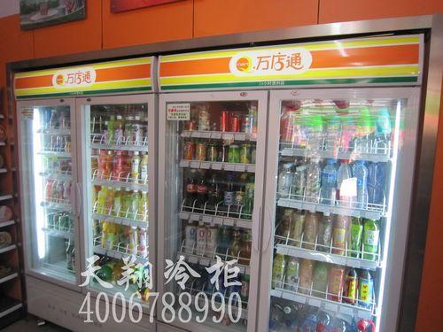 便利店水柜,东莞冰柜,两门展示柜,双开门冷藏柜