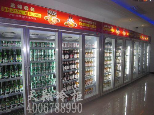 KTV啤酒冷藏展示柜,饮料保鲜柜,多门冷柜,连体冰柜