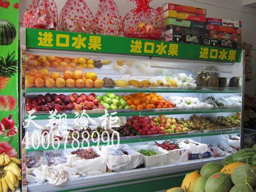 厦门保鲜柜,水果保鲜柜,水果冰柜,水果冷柜