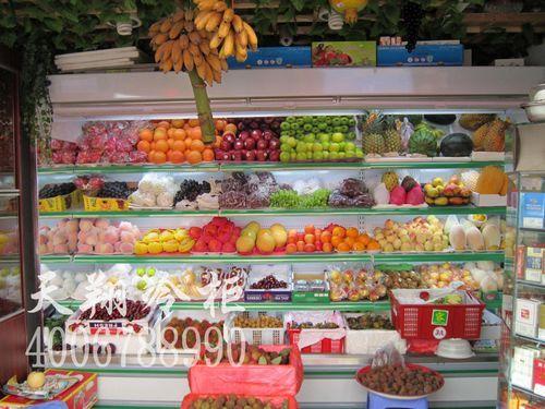 福建保鲜柜,水果展示柜,风幕柜,敞开式保鲜柜