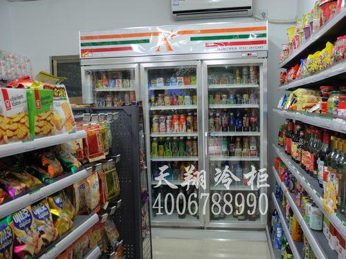 三门冰柜,便利店冷柜,饮料保鲜柜,冰柜价格