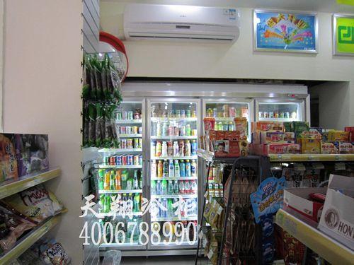福州冷藏柜,饮料展示柜