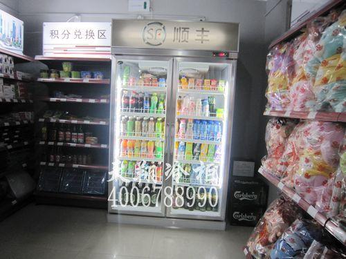 两门展示柜,饮料冷藏柜