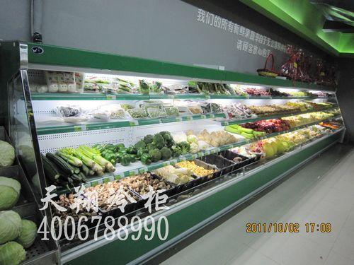 广州冷柜,果蔬保鲜柜,冷鲜肉柜,超市冷柜