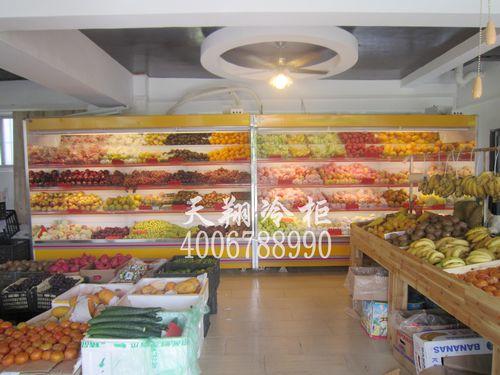 水果保鲜柜,水果立风柜,水果冷藏柜
