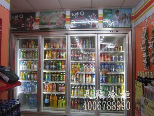 展示冰柜,便利店冷柜,四门水柜,冷藏展示柜