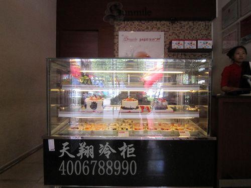 厦门保鲜柜,面包店展示柜,大理石冰柜,糕点展示柜