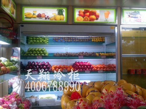 深圳保鲜柜,水果冷藏柜,冷藏保鲜柜,保鲜柜厂家
