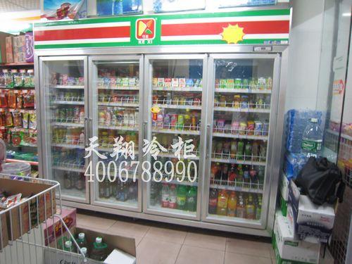 便利店冷柜,便利店展示柜,饮料冰柜,冰柜报价