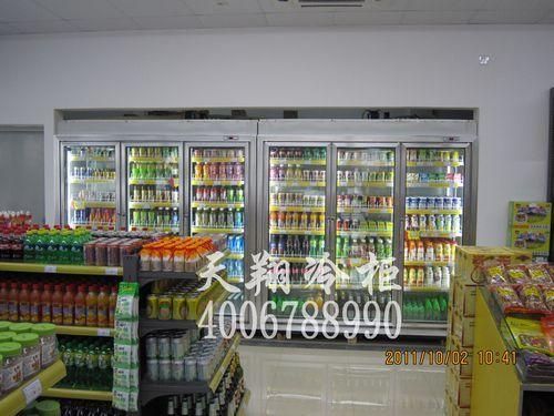 雪柜,便利店冷柜,多门饮料冷藏柜,冷藏展示柜