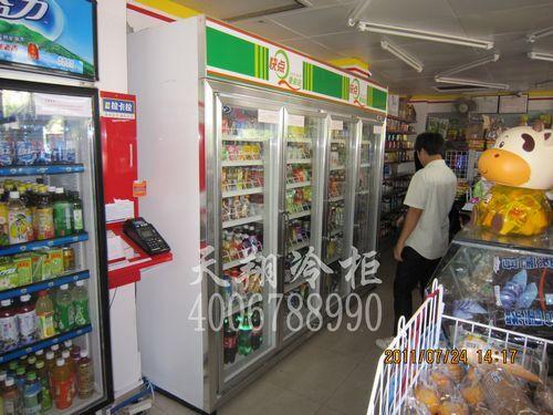 广州冰柜,便利店冰柜,四门饮料冷藏柜,保鲜展示柜