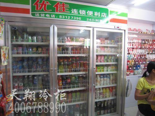 便利店饮料冷藏柜,三开门展示柜,深圳冰柜,冰柜价格