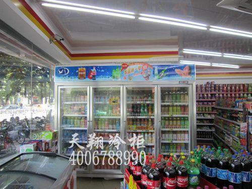 福州冷柜,便利店冷柜,便利店饮料柜,冷藏柜价格