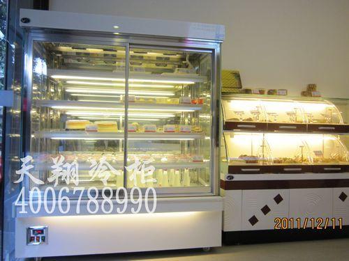 广州保鲜柜,蛋糕展示柜,面包展示柜,冰柜价格