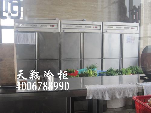 四门冰柜,厨房冷冻柜,海鲜冷藏柜,火锅店冷柜