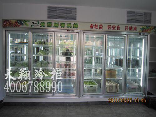 果蔬保鲜柜,清远冷柜,蔬菜冷藏柜,果蔬保鲜柜