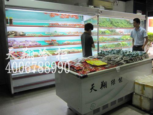风幕保鲜柜,展示冷柜,卧式冷冻柜,保鲜柜价格