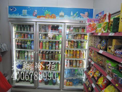 深圳三门展示柜,便利店冰柜,饮料冷藏柜,冷藏展示柜