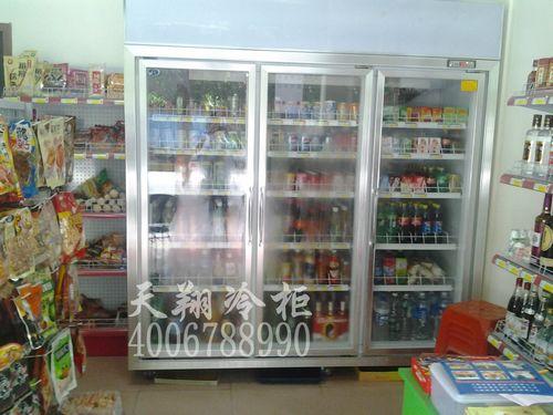 广州冰柜,展示冰柜,便利店冷藏柜,便利店冰柜