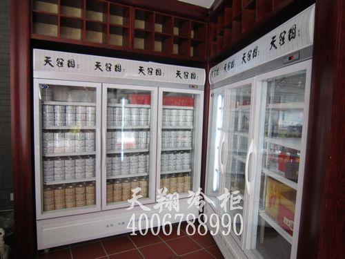 福建保鲜柜,茶叶保鲜柜,茶叶展示柜,冷藏柜价格