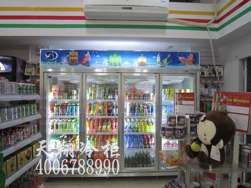 福州冰柜,四门冰柜,立式展示柜