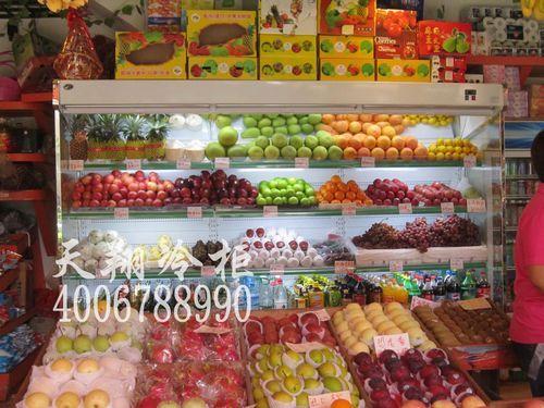 水果保鲜柜,水果冷柜,福建保鲜柜,水果展示柜