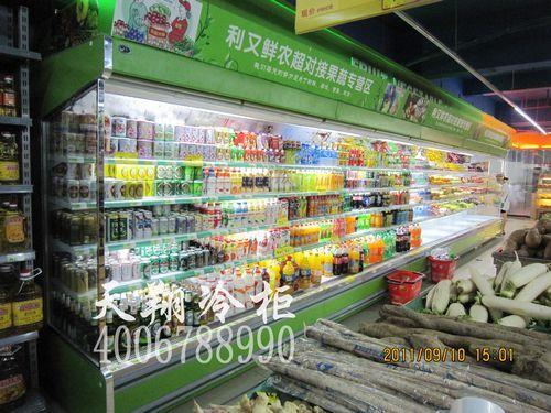 超市保鲜柜,江门冷柜,大型冷藏柜,鲜肉保鲜柜