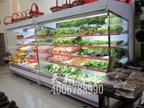 蔬菜保鲜柜,广州冷藏柜,冷藏展示柜,广州冷柜