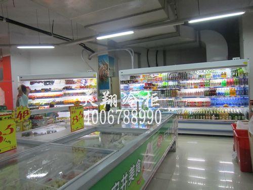 超市冰柜,超市冷柜,超市冷冻柜