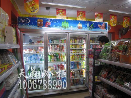 深圳四门展示冷柜,便利店冷柜,立式冷藏柜,雪柜