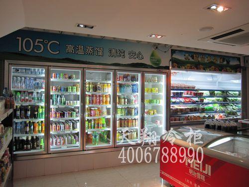 深圳罗湖巧客超市五门冷柜-蔬菜水果保鲜柜工程案例