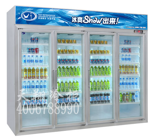 紫外线杀菌 冰柜