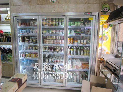 便利店冷柜,冷柜厂家,立式冰柜,超市冷柜