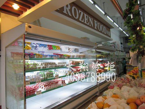 立风柜,水果柜,超市冷柜,冷柜报价