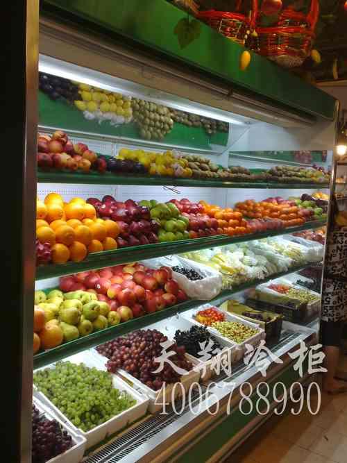 都市果园水果店保鲜柜-立式风幕柜工程案例