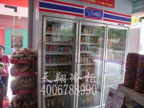 东莞冷藏柜,保鲜冷柜,冷柜尺寸