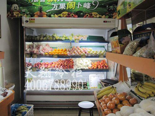 龙华冷柜,冷柜展示柜,水果冰柜,风幕柜报价