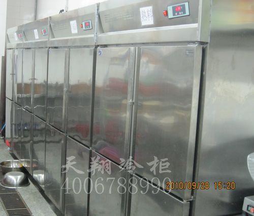 福田梅林全福楼厨房冰柜-厨房专用冰柜工程案例