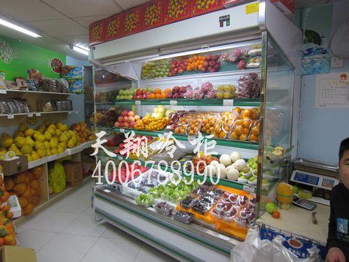 冷藏柜,保鲜柜,水果柜,冷藏展示柜
