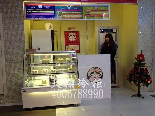 甜品展示柜,食品冷藏柜,蛋糕冷柜,保鲜柜价格