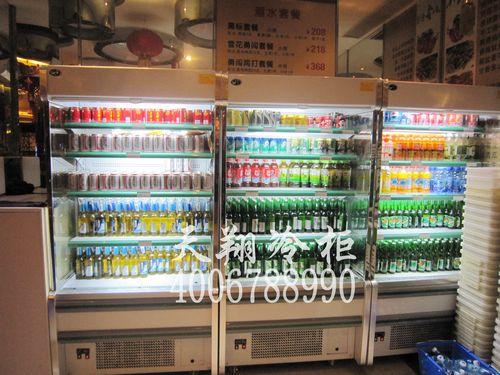 KTV冰柜,立式冰柜,冰柜报价,KTV保鲜柜