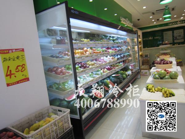 水果冰柜,展示冰柜,敞开式冰柜