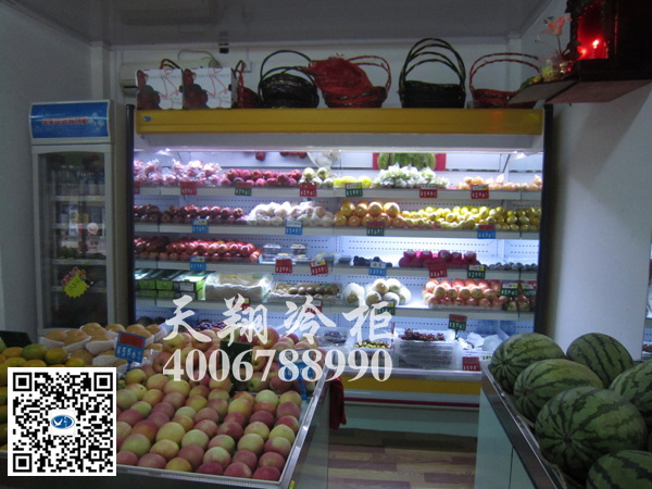 展示冰柜,水果冰柜,保鲜冰柜