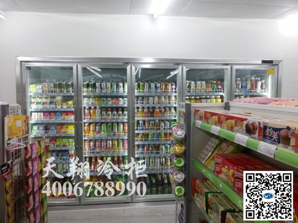 大型冷柜,便利店冷柜,便利店冰柜