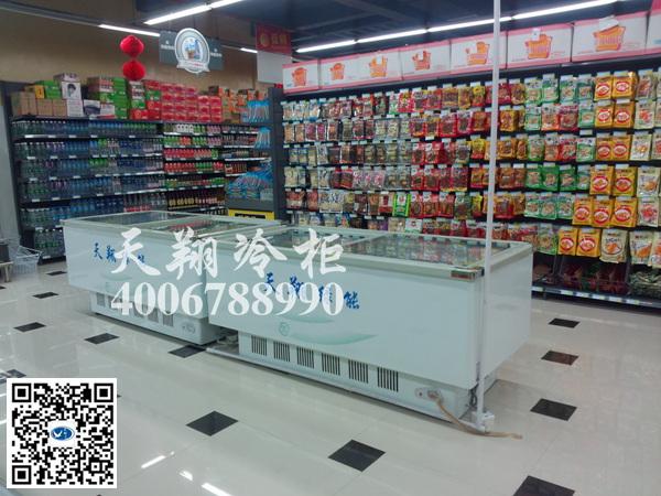 超市冷冻柜,水果冰柜