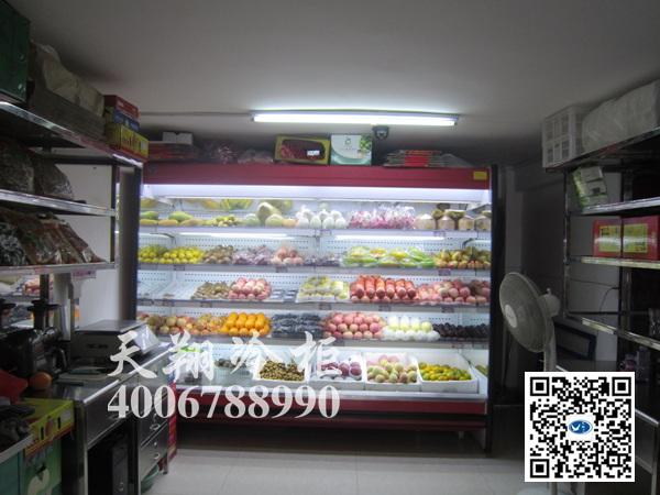 冷柜,展示冷柜,水果冷柜