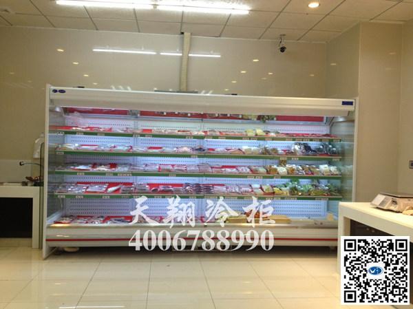 超市冷柜,超市冰柜,敞开式冰柜