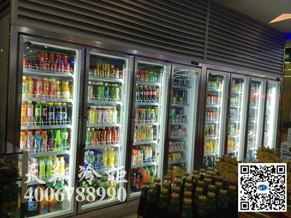 冷藏柜,超市冷柜,展示冷柜